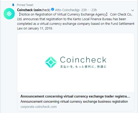 twitter coincheck