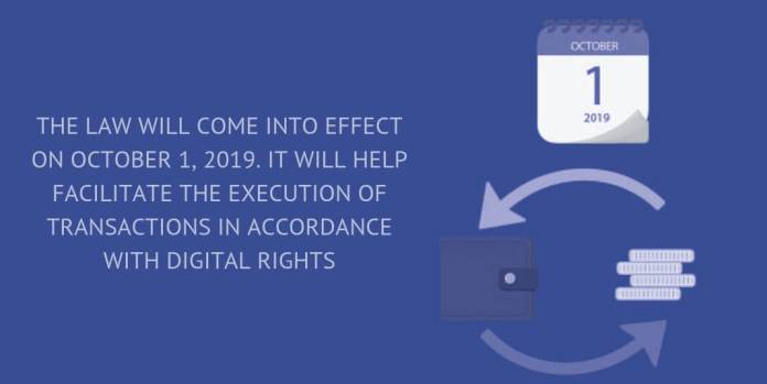 THE LAW WILL COME INTO EFFECT ON OCTOBER 1, 2019. IT WILL HELP FACILITATE THE EXECUTION OF TRANSACTIONS IN ACCORDANCE WITH DIGITAL RIGHTS