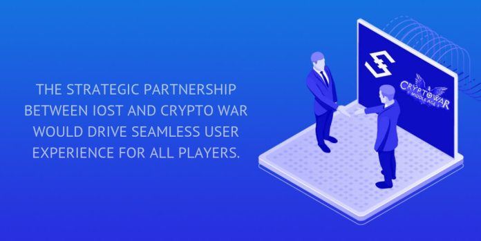 the strategic partnership between iost and crypto war would drive seamless user experience for all players.