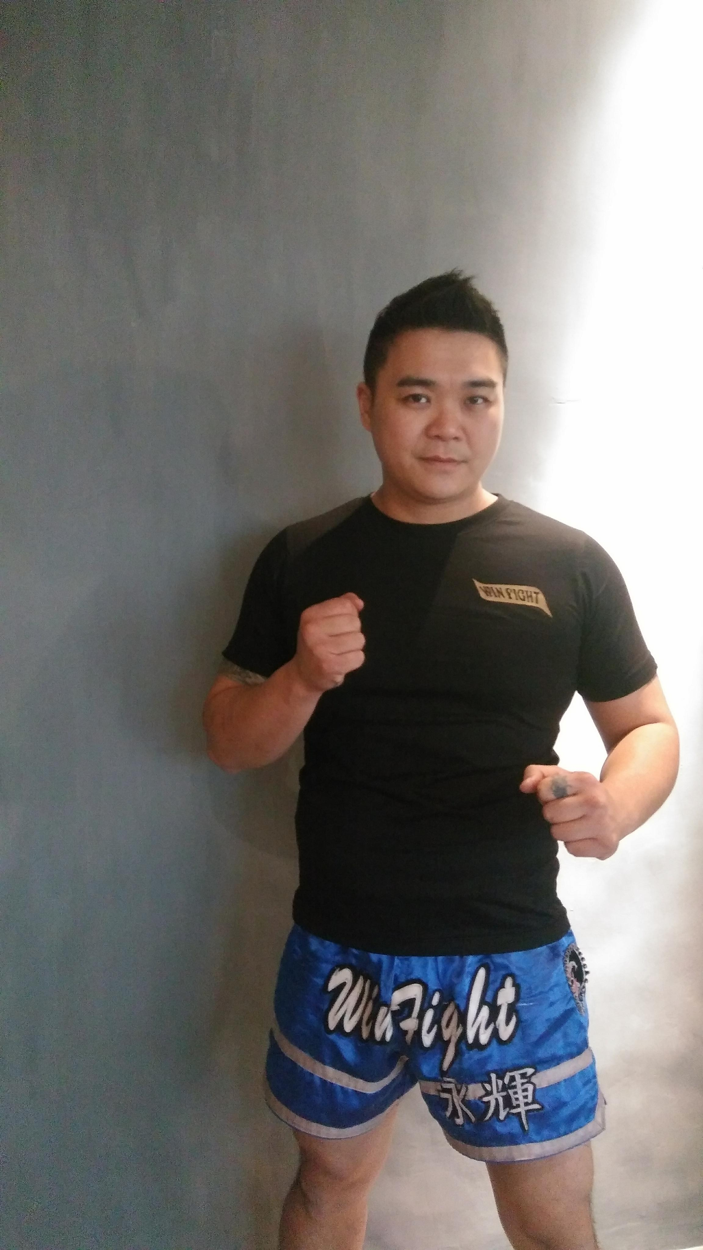 WIN FIGHT Boxing Gym