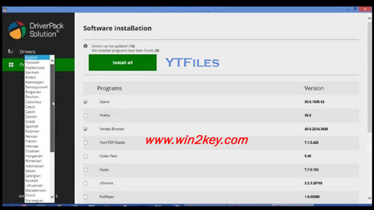 Driverpack Solution 17.4.5 Download