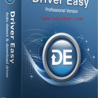 Driver Easy Crack Full Version With Patch Download Free [Here]
