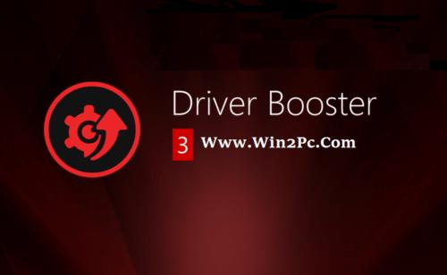 IObit Driver Booster Pro win2pc