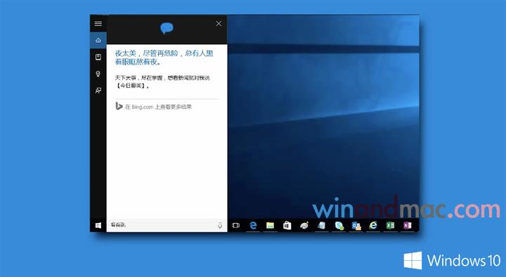 Windows Cortana語音助理支援更多語言 廣東話呢? - winandmac.com
