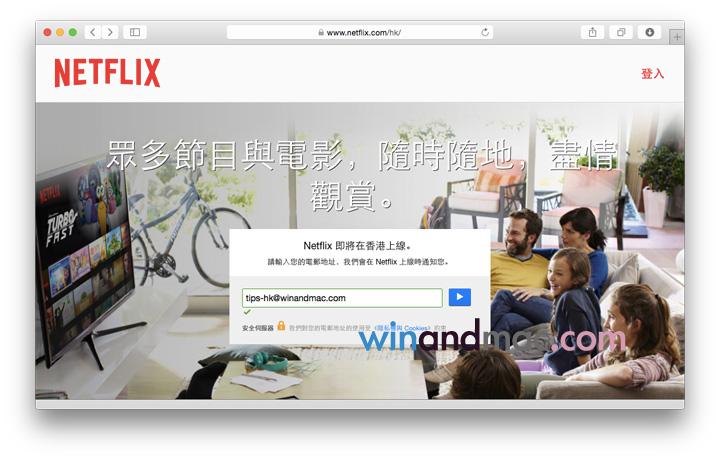 Netflix快將進入香港和臺灣市場 你唔係仲睇TBB嘛? - winandmac.com