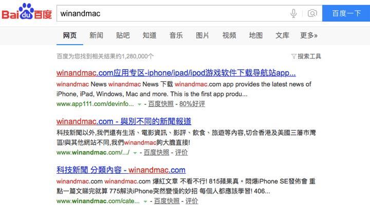 大陸防火牆或再度收緊 ISP必需切斷瀏覽外國域名的功能! - winandmac.com