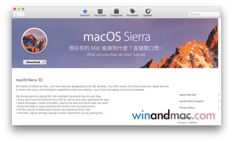 macOS Sierra正式登場可下載 為了Siri更新值得嗎? - winandmac.com
