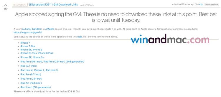 iOS 11 GM最終版下載連結流出 蘋果終於㩒番住 - winandmac.com
