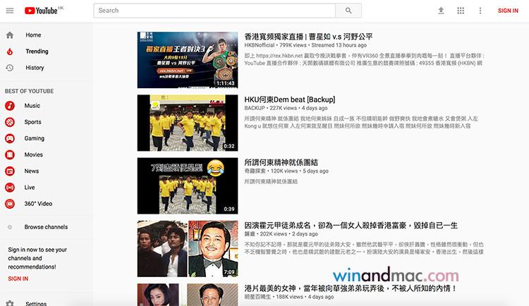 當你發覺連YouTube都充滿內容農場的時候 就知香港人幾咁弱智 - winandmac.com