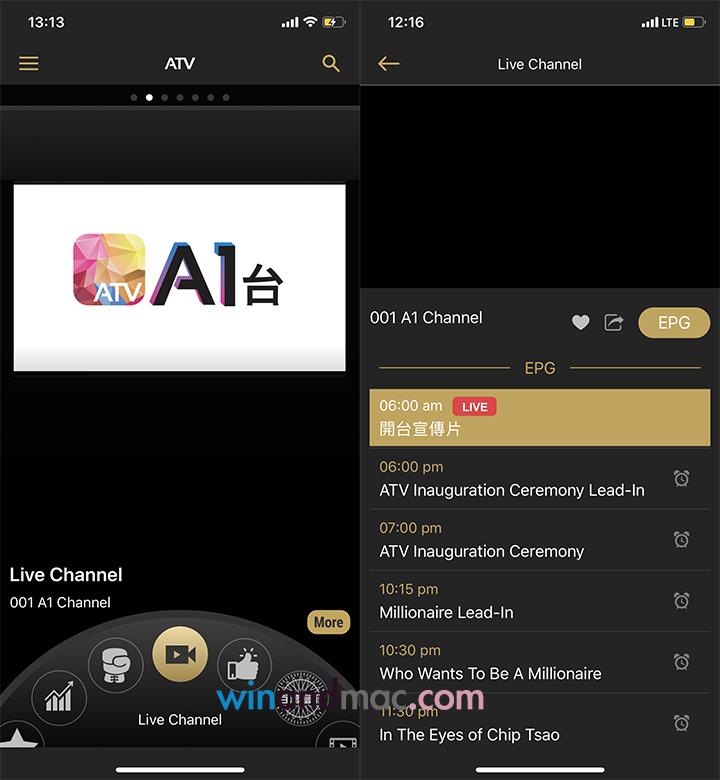 亞洲電視A1臺今晚6點正式啟播 app已更新而家都睇得?! - winandmac.com