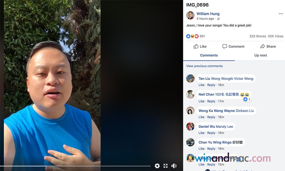 勁好聽!孔慶祥唔唱She Bangs 撐陳柏宇唱新歌霸氣情歌 - winandmac.com
