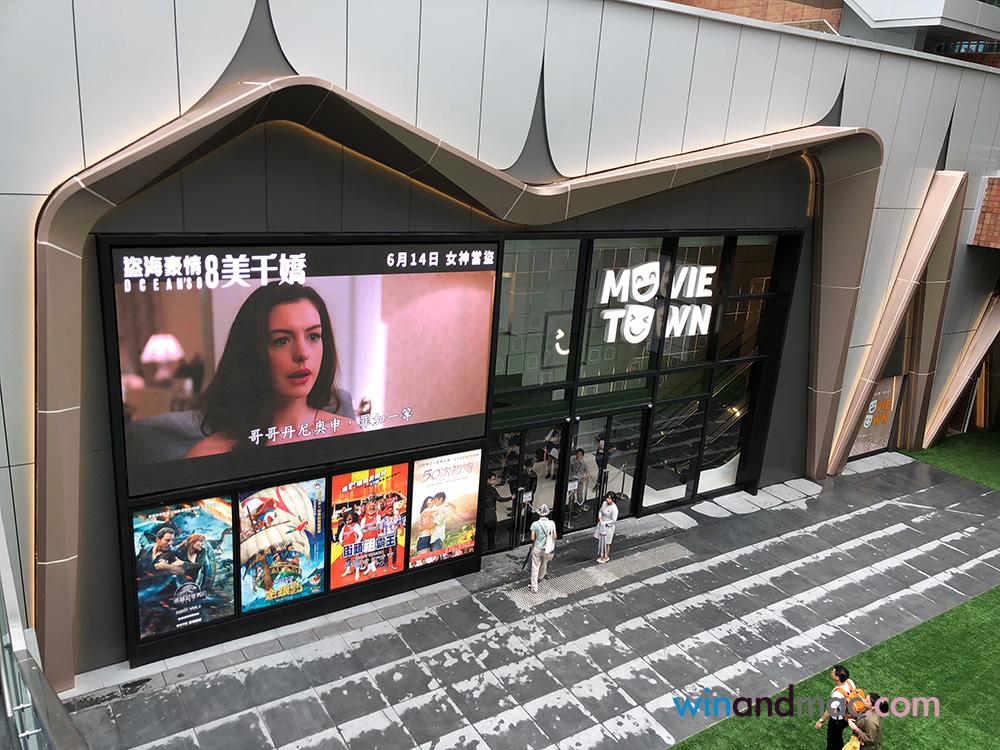 新城市廣場Movie Town新戲院真搶先睇 原來可以再清啲靚啲正啲! - winandmac.com