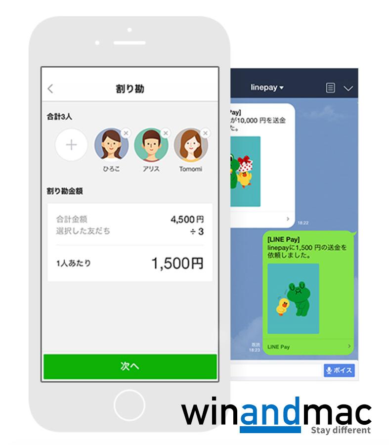 Line與大陸微信支付合作 為賺人民幣而努力 - winandmac.com