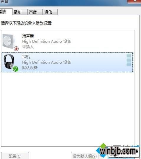 hkjc流動投注軟件下載-安卓v2.3.5版