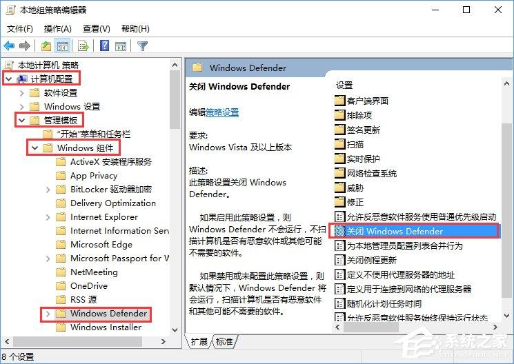 Win10打開RAR文件會閃退的解決辦法_Win10系統應用技巧