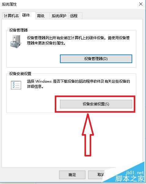 win10更新失敗如何關閉系統自動更新功能?_關於windows