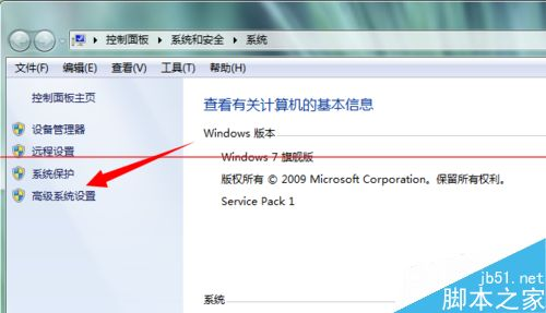 Windows Anytime upgrade無法創建還原點怎麼辦?_關於windows
