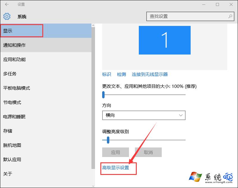 Win10怎麼更改系統字體大小?Win10如何修改系統字體大小?_關於Windows10系統教程