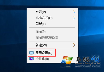 Win10系統時間不見了怎麼恢復?桌面時間不見了怎麼找回?_關於Windows10系統教程