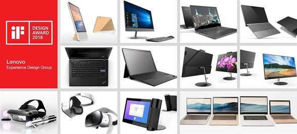 Lenovo iF Design Award