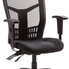 Office Chair Leaning To One Side Accent Swivel Chairs Best Under 200 In 2019 Windows Central Tall Mesh Back
