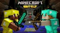 Minecraft Battle will bring player versus player battles ...