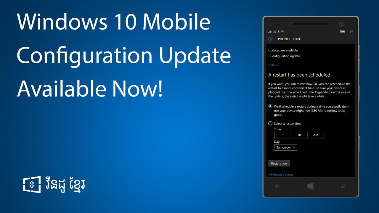 Windows 10 Mobile Download