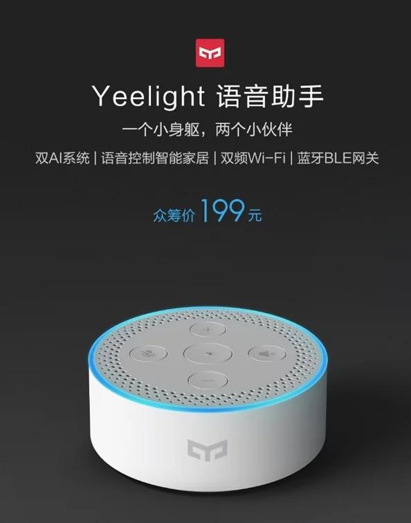 Xiaomi announces world's second Cortana-powered smart speaker, it costs just $30
