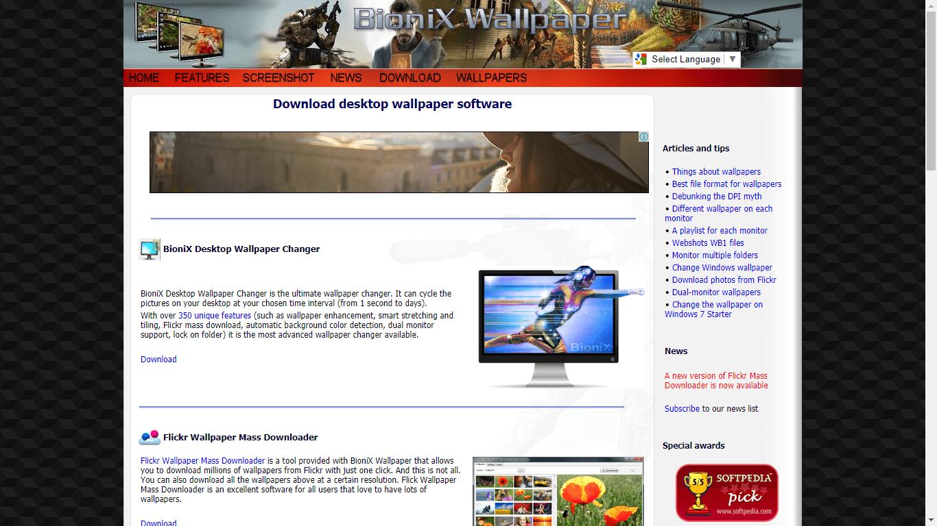 Bionix Desktop Wallpaper Changer Gif - Download Wallpapers