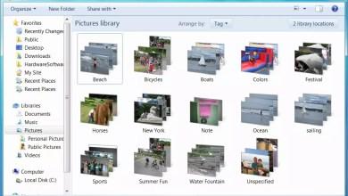 Photo of Schneller auf Dateien zugreifen Windows 7