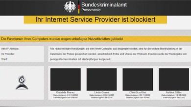 Photo of Neuer BKA-Trojaner infiziert Rechner mit Kinderpornos