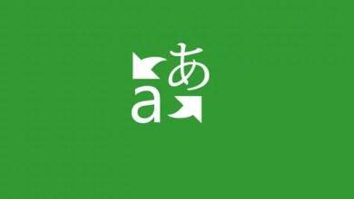 Photo of Windows Phone – Textübersetzung in andere Sprachen mit Bing-Übersetzer App