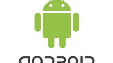 Android: Automatische App-Update deaktivieren 0