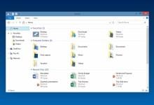 Photo of Windows 10 zuletzt und am häufigsten verwendeten Ordner und Dateien ausblenden