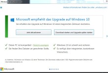 Photo of Windows 10 Update Meldung deaktivieren