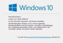 Photo of Windows 10 Version und Build Nummer anzeigen