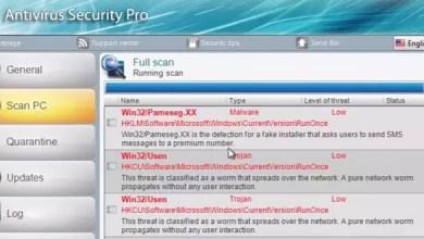 Photo of Antivirus Security Pro Entfernen