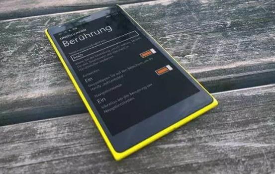 doppel-tippen-aufs-display-zum-aufwecken-windows-phone-811-640x425
