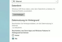 Photo of Windows 10 Datenlimit einstellen