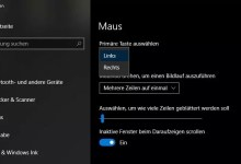 Photo of Windows 10 Maus für Links oder Rechtshänder Einstellen