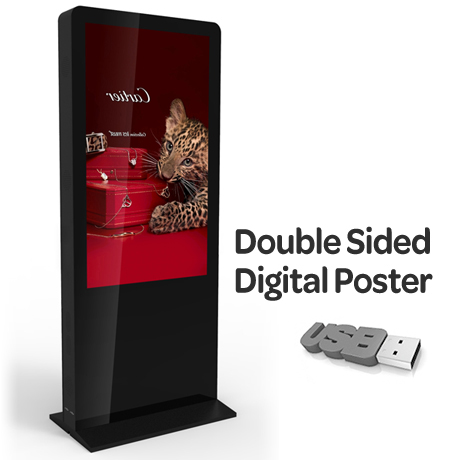50′-Double-sided-usb