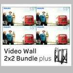 2×2-Wideo-wall-55