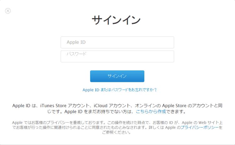 apple00_03