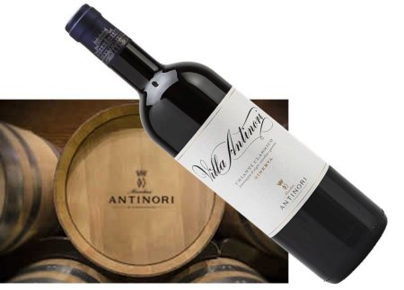 Chianti Classico Riserva Villa Antinori 2013 | Pairs w/Beef, Veal, Poultry, Red Sauces | Serve 60-65°F | Drink now thru 2023 | 92JS | 91WA | Concentrated, firm finish, raspberry