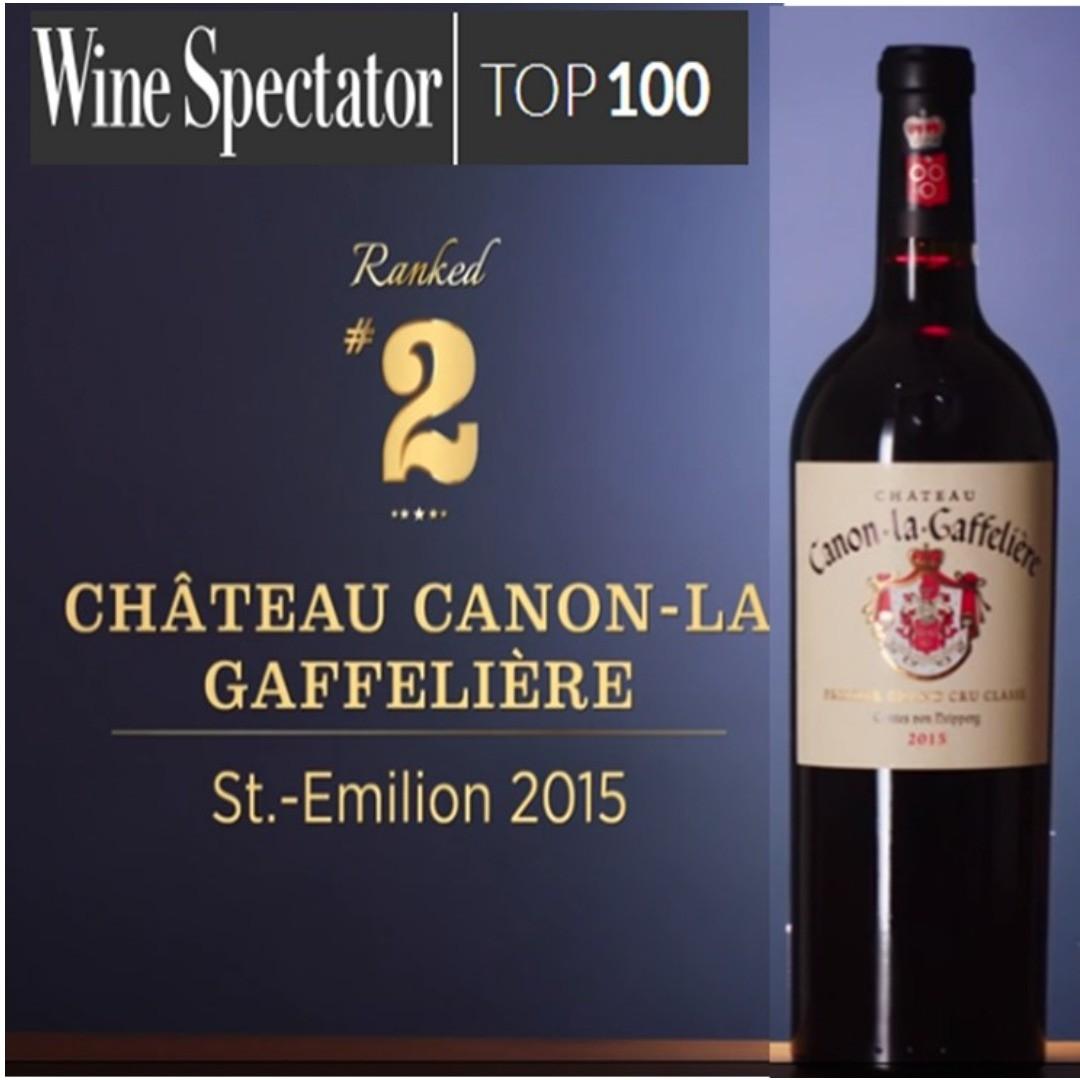 Château Canon-La-Gaffelière Saint-Émilion Grand Cru 2015