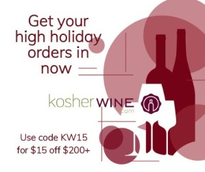 kosherwine.com | winebuyoftheday