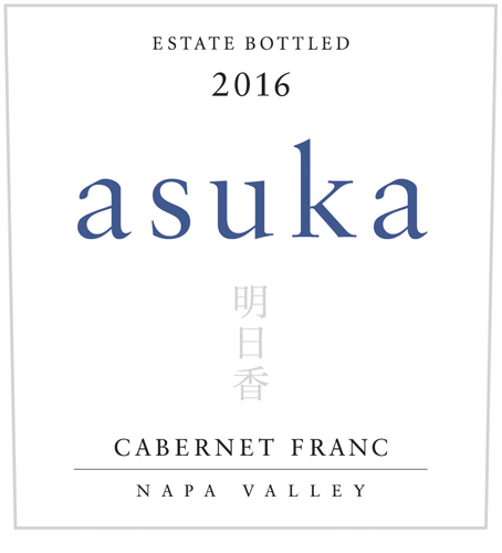 Kenzo Estate 2016 Asuka Estate Bottled Cabernet Franc