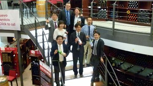 Feria de sakes y whiskies japoneses