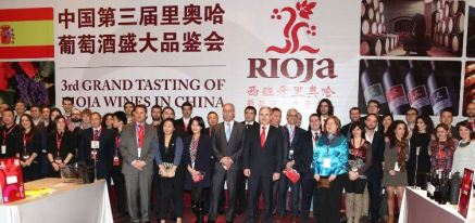 Salon_Rioja_China_2014-3a.jpg