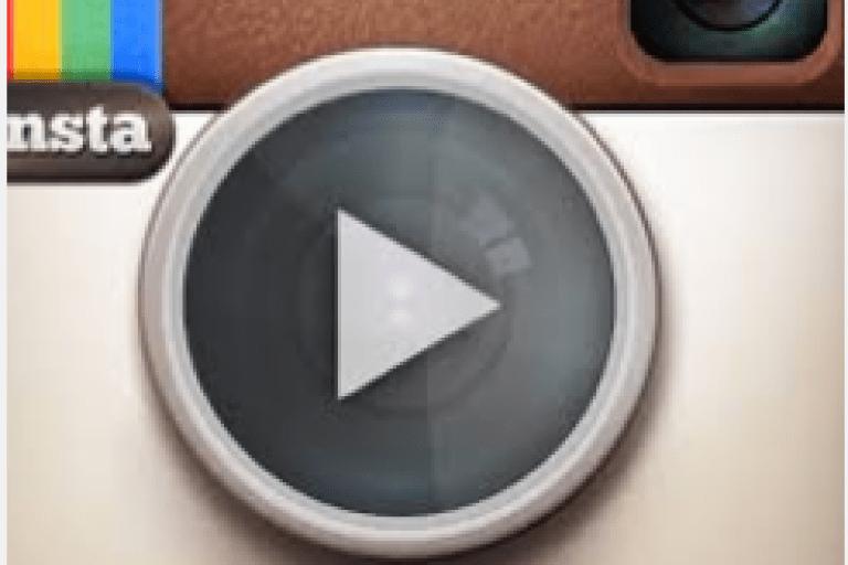 طريقة مشاركة الفيديو في الانستقرام ' تسجيل الفيديو فى الانستقرام وإضافة الفلاتر' instagram videos